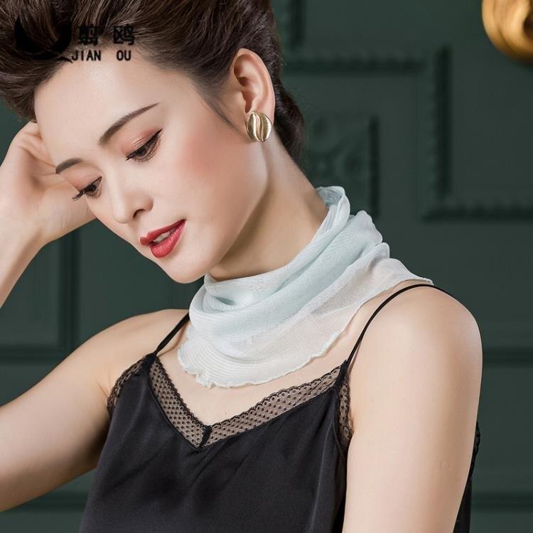 護頸防曬真絲圍脖女套頭 純色假領子 小絲巾 桑蠶絲網紗脖套薄