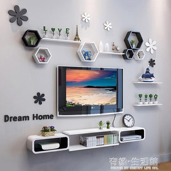 電視牆置物架客廳牆掛式壁掛架牆面背景牆裝飾架臥室牆壁隔板簡約 創時代 新年春節 送禮