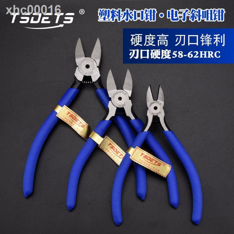 【現貨】☫◊水口鉗6寸剪鉗斜口鉗剪線鉗斜嘴鉗5寸電工工具鉗子模型剪鉗鋼絲鉗