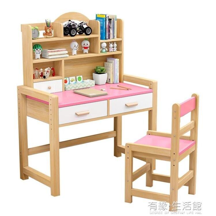 學習桌 學習桌兒童書桌可升降實木寫字桌椅套裝小學生家用組合簡約作業桌 創時代 新年春節 送禮