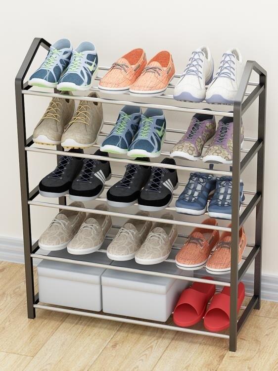 鞋架   簡易鞋架家用經濟型宿舍防塵收納鞋櫃小鞋架子置物架