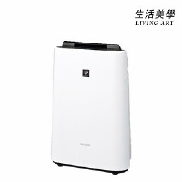 夏普 SHARP【KC-L50】加濕空氣清淨機 適用12坪 薄型 除塵 循環氣流