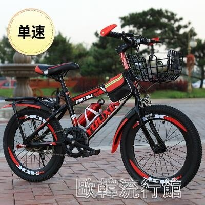 腳踏車 兒童自行車6-7-8-9-10-12歲15單車男孩20寸小學生山地變速中大童 新年禮物