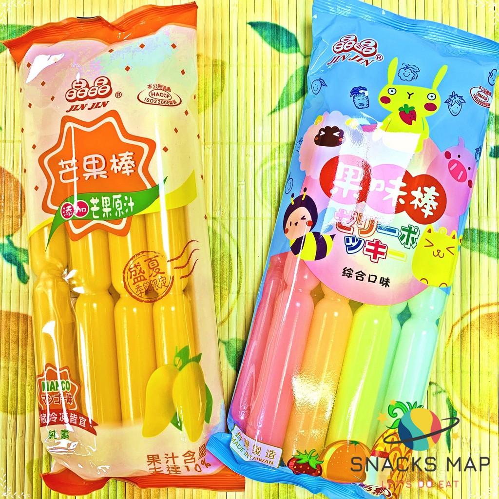[SNACKS MAP零食地圖]懷舊零食 台灣 晶晶 果味棒 芒果冰棒 優格冰棒 冰棒 涼品 消暑 古早味