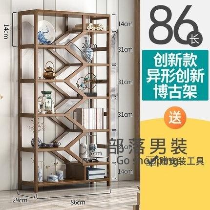 博古架 實木中式茶葉茶具架擺件展示櫃客廳隔斷簡約現代古董古玩架T 家家百貨