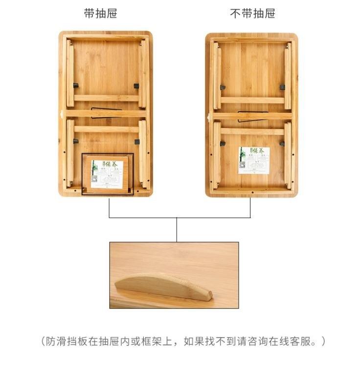 筆記本電腦桌床上小桌子做桌書桌宿舍女可折疊小桌板做床上桌用小書桌升降桌
