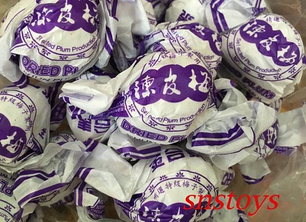 sns 古早味 散糖 新年 糖果 陳皮梅 鹹酸甜 300公克 約±25顆~年節糖果