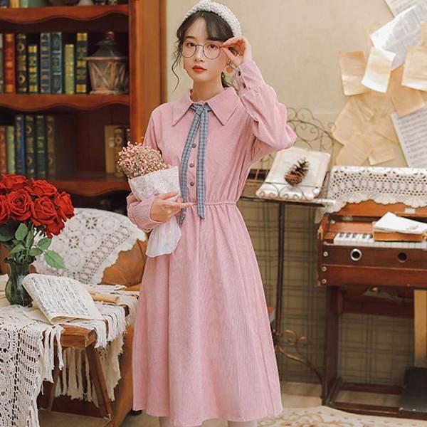 秋裝2020年新款小個子燈芯絨洋裝秋冬復古法式裙子仙女超仙森系 【年貨大集Sale】