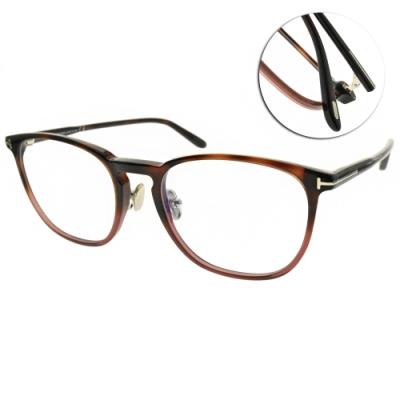 TOM FORD光學眼鏡 經典方框款/琥珀棕 #TF5700-B 054