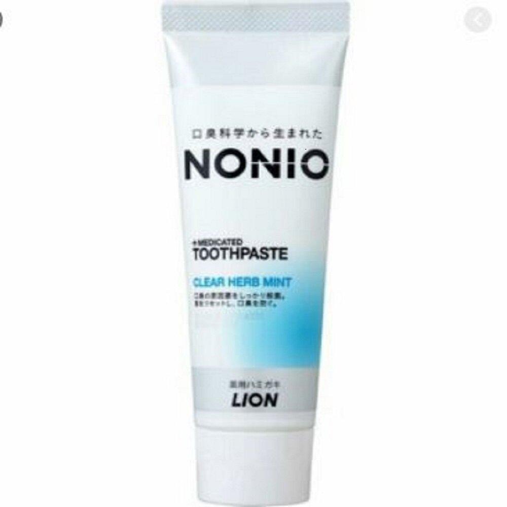 日本進口【LION】NONIO 牙膏130g 藍草薄荷香