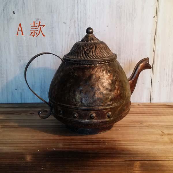 美式仿古鐵壺桌面擺件水壺茶壺家居裝飾品工藝禮品古玩復古收藏品1入