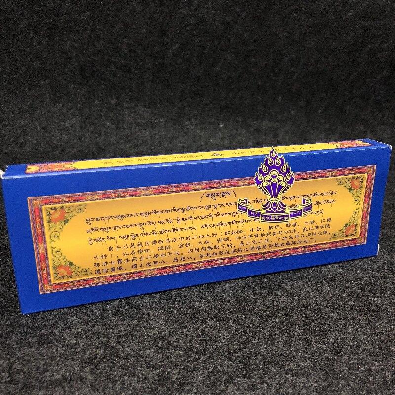喇榮五明佛學院 天然香薰室內供佛熏香 食子煙供108味立香1入