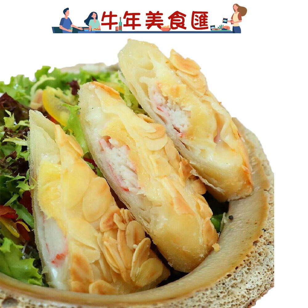 [牛年美食匯]【手路菜】黃金杏片海鮮卷2盒/4盒組(225g/盒)《屋外生活》
