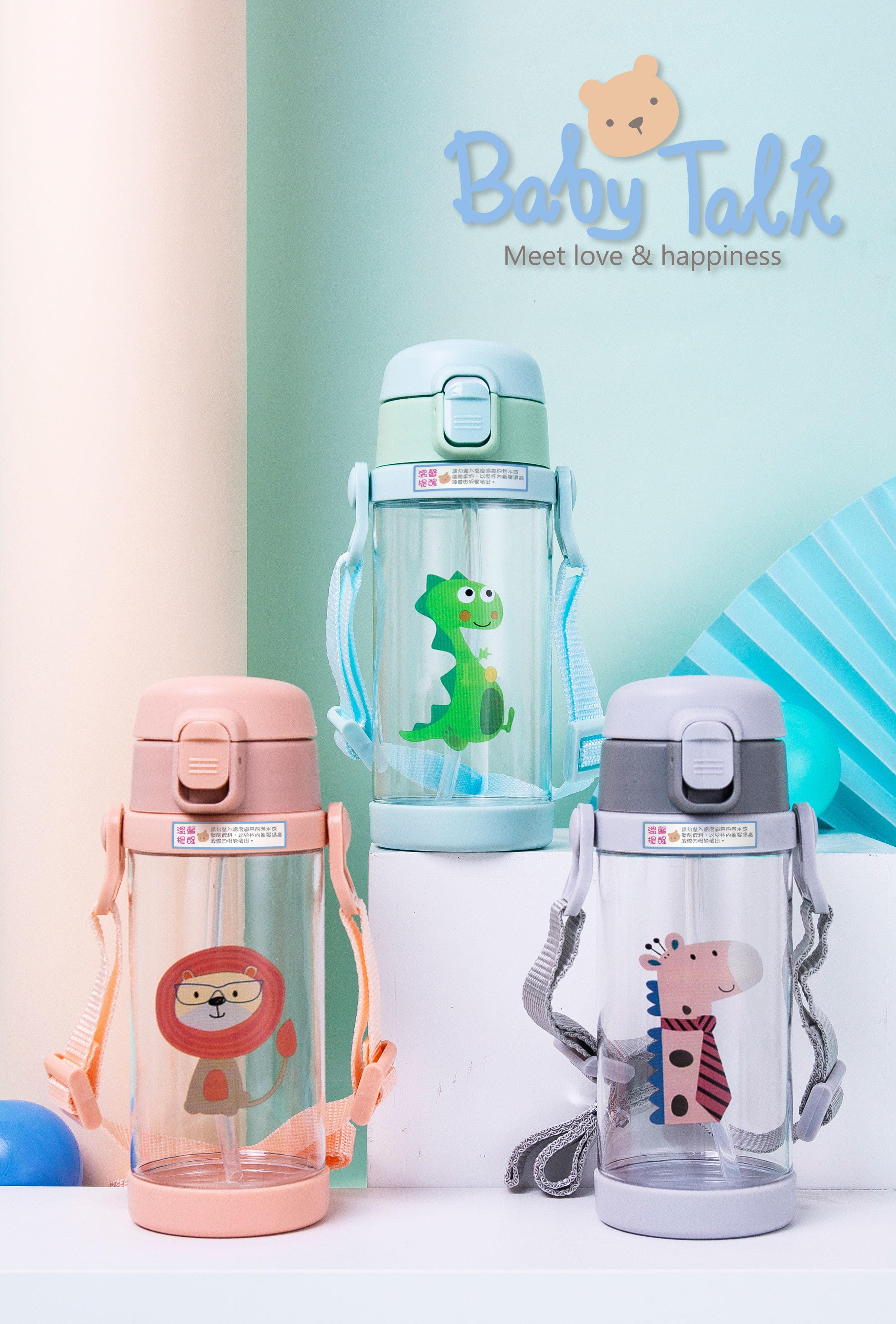 BABY TALK TRITAN 2 用水杯(吸管+直飲)(三款任選)