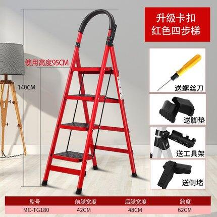 梯子 免組裝/折疊梯/摺疊梯/鐵梯/人字梯/收納/四步/踏板加厚/多功能扶樓梯T