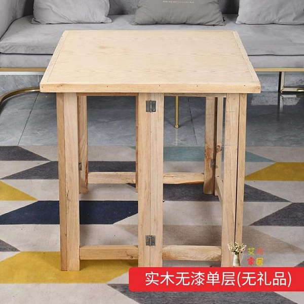 烤火桌 家用實木烤火架子正方形客廳麻將桌可折疊多功能取暖桌子T