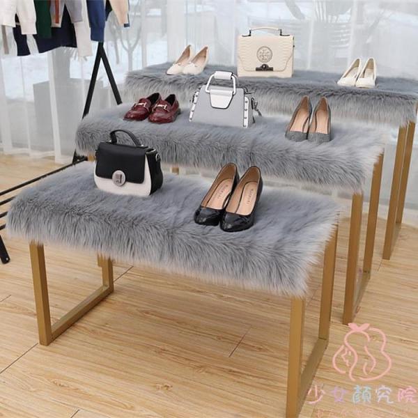 桌面地毯服裝店布展長毛絨素色墊子【少女顏究院】