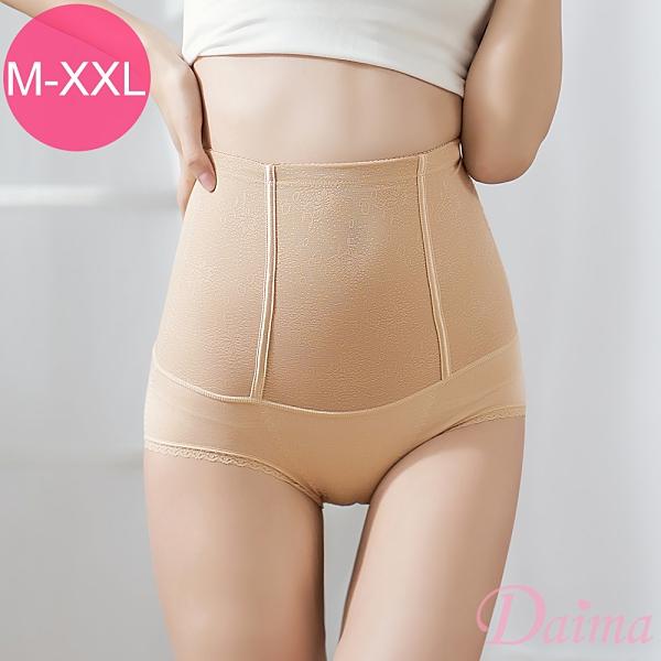 高腰束褲。350D超輕薄長版型提臀、縮腰塑褲M-XXL(膚色)【Daima黛瑪】