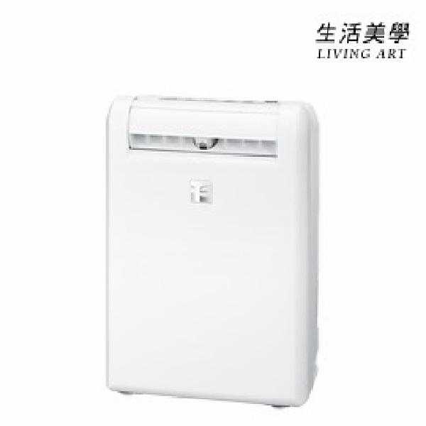 日本製 三菱 MITSUBISHI【MJ-M100RX】除濕機 適用12坪 衣類乾燥 3D偵測 2020年式 MJ-M100PX後繼 (MJ-E105EF)