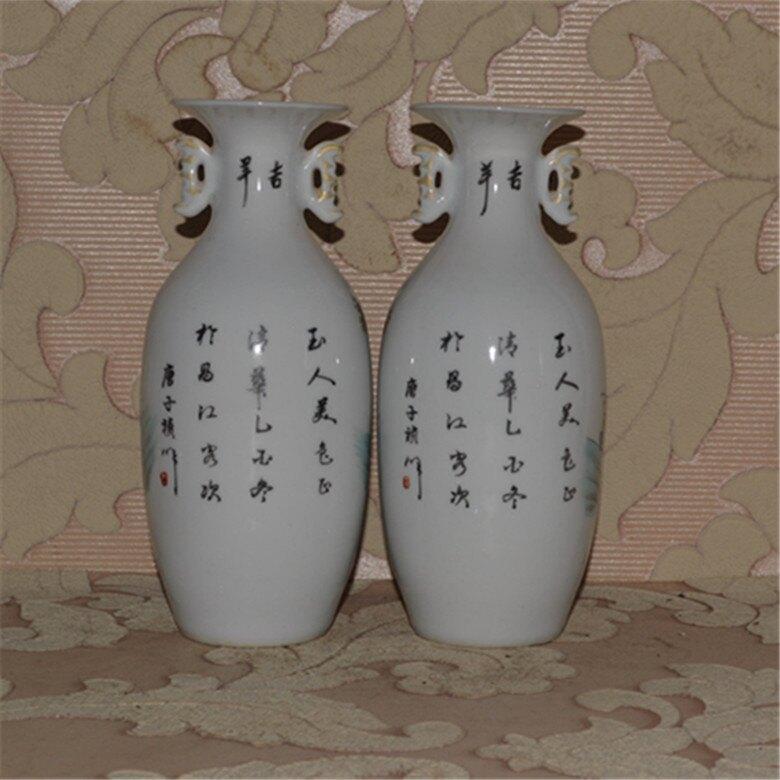 民國粉彩侍女圖雙耳瓶一對 古董古玩 全手工手繪仿古瓷器收藏擺件1入