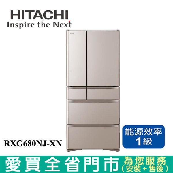 HITACHI日立676L六門琉璃變頻冰箱RXG680NJ-XN含配送+安裝【愛買】