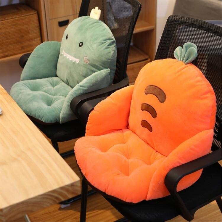 夯貨折扣▶坐墊地上靠墊一體地板墊子日式懶人榻榻米椅墊辦公室久坐靠背-盛行華爾街