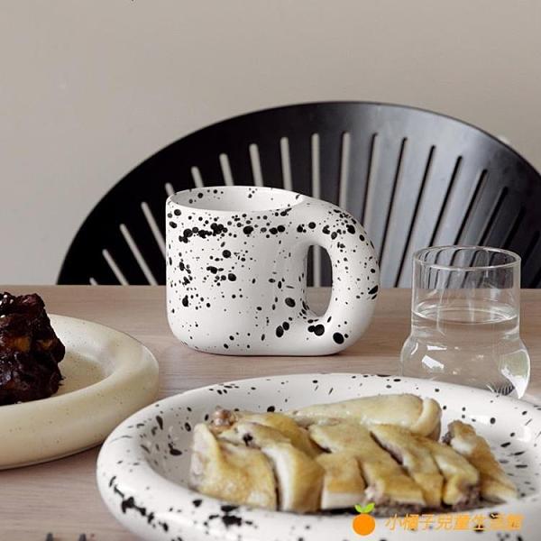 北歐陶瓷馬克杯咖啡杯喝水杯子大容量簡約家用辦公室茶杯【小橘子】