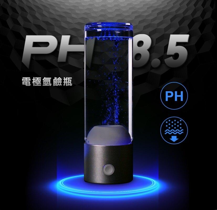 FUTURE LAB. 未來實驗室 PH8.5 電極氫鹼瓶【酷樂館】