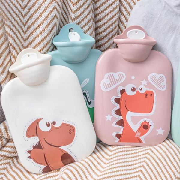 暖水袋 熱水袋可變色防爆注水熱敷迷你卡通暖手寶女學生暖水袋可愛暖肚子 快速發貨