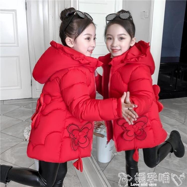 兒童外套 女童冬裝棉衣2020新款韓版洋氣外套兒童羽絨棉服女孩中長寶寶棉襖    >>>新店開張全館五折<<<