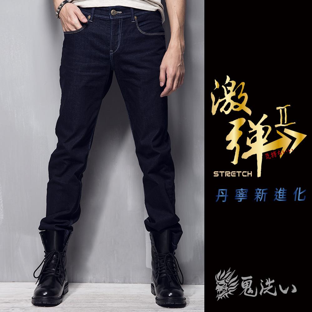 【6折↘ 3件88折】激彈低腰窄直筒褲(原生藍) - BLUE WAY 鬼洗い