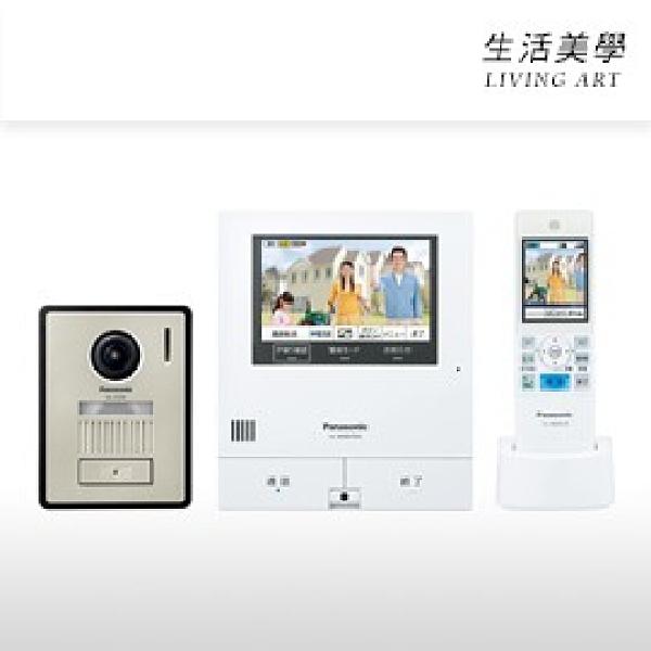國際牌 PANASONIC【VL-SWD505KF】視訊門鈴 5吋 廣角 SD卡 智能手機 防災連動