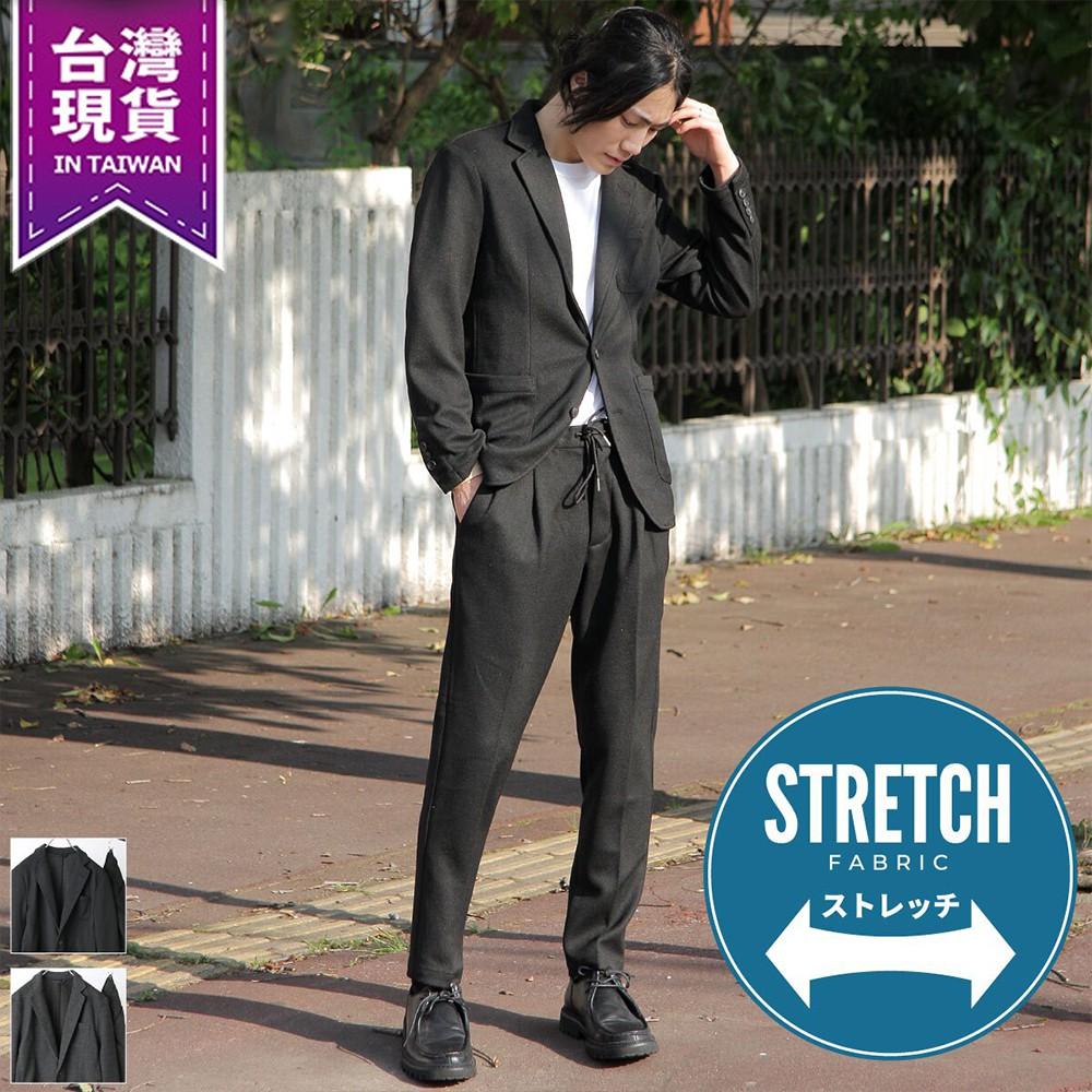 【現貨】西裝套裝 兩件組 針織西裝外套 九分褲 L號 ZIP 日版 【kd-setup005】