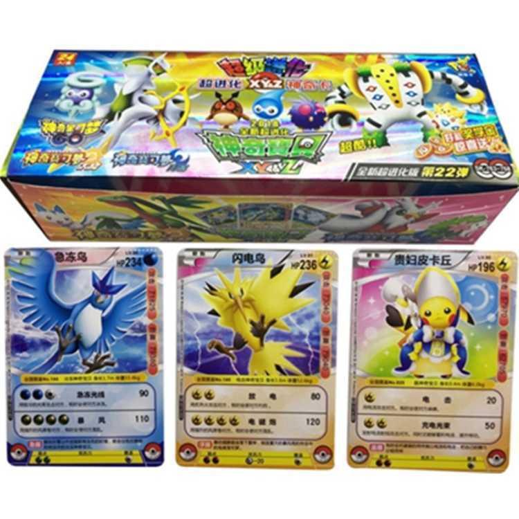 新款神奇寶貝卡片超進化寵物小精靈卡片英文口袋妖怪游戲卡牌紙牌~~