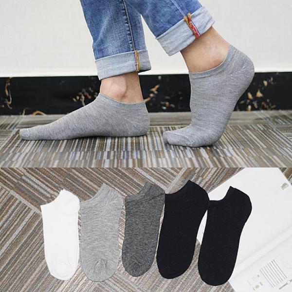 南極人襪子男士短襪船襪防臭吸汗薄款男襪中筒低幫商務四季
