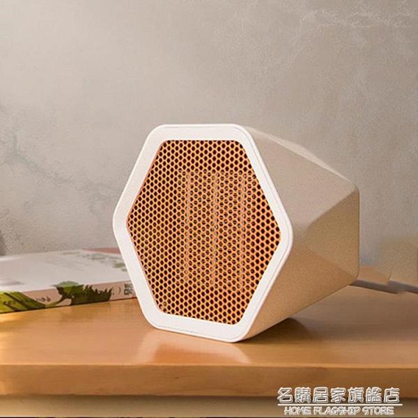 110V跨境暖風機美規小家電桌面小型取暖器出口美國日本家用辦公室 名購新品