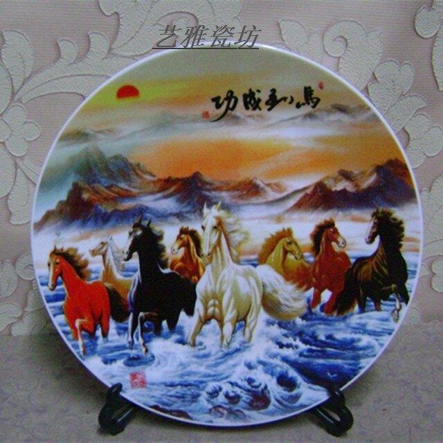 景德鎮仿古瓷粉彩青花瓷裝飾盤 花盤子擺設 工藝品擺件禮品1入