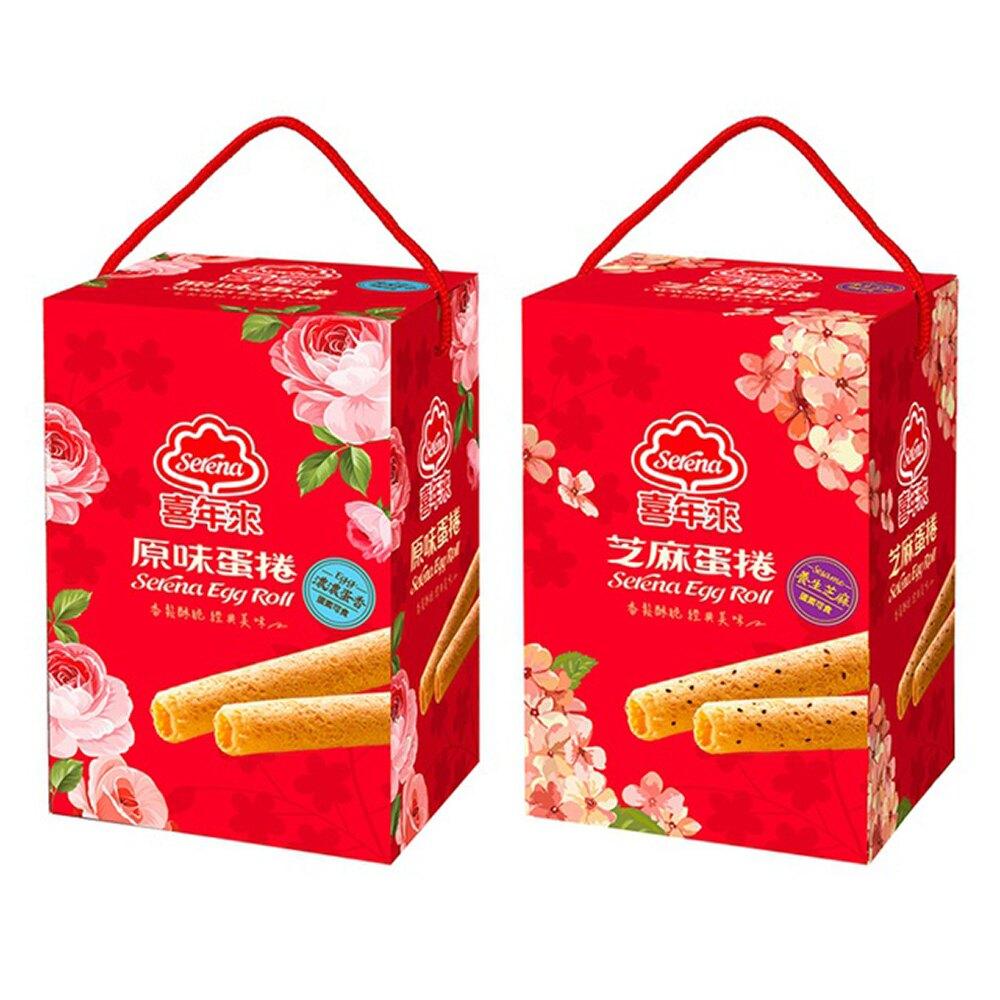 【喜年來】大發禮盒384g 原味/芝麻  蛋捲 年節 禮盒