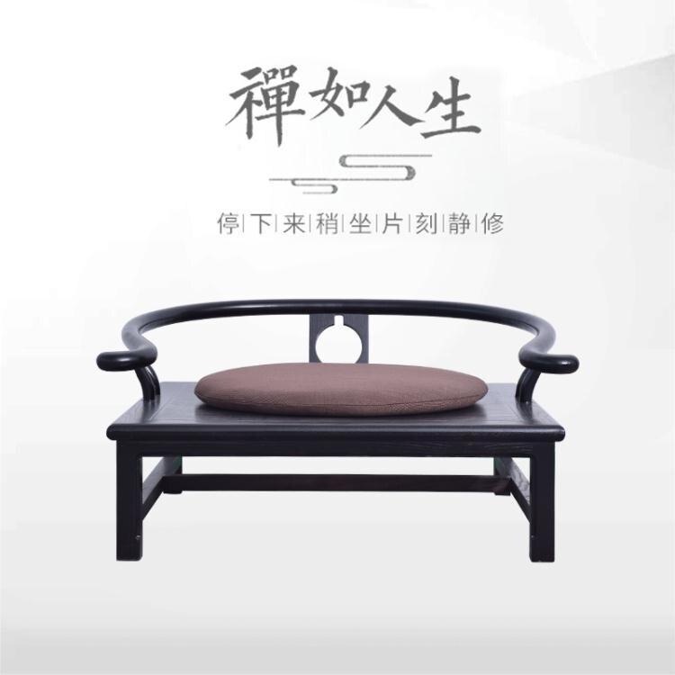 禪椅 新中式實木圈椅 禪椅中式打座椅單人盤腿禪修打坐椅 禪意實木禪凳T 家家百貨