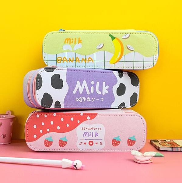 筆袋 網紅雙層筆袋大容量簡約帆布日系潮少女小學生可愛文具鉛筆盒【快速出貨八折搶購】