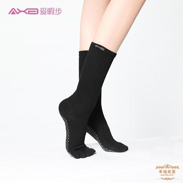 瑜伽襪 五指襪初學者冬季防滑長筒中筒舞蹈襪子