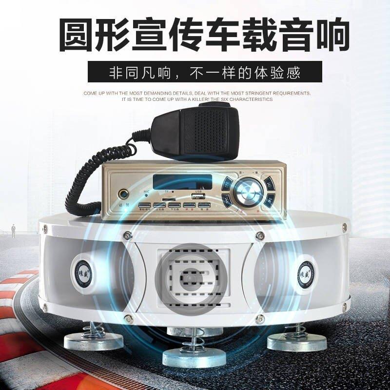 新店五折 12V車載擴音器 宣傳喇叭車頂四方位大功率無線高音汽車廣告喊話器