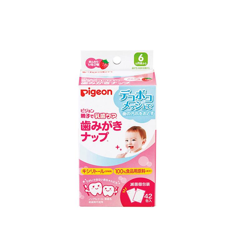 日本 Pigeon 貝親 嬰兒草莓潔牙濕巾