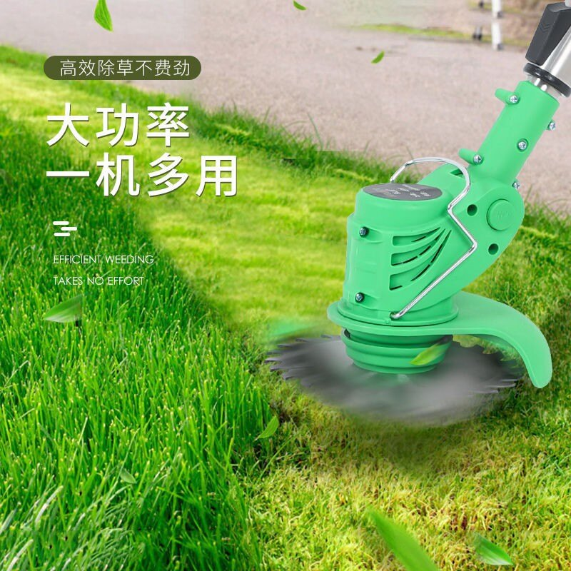 新店五折 家用鋰電池充電電動小型打草機割草機多功能除草機草坪機剪草神器