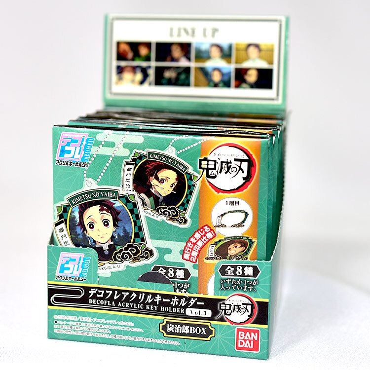 鬼滅之刃 壓克力吊飾雙層印刷 鑰匙扣 共8種 BANDAI日本製正版