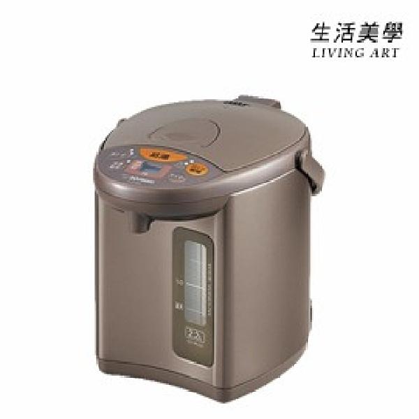 象印 ZOJIRUSHI【CD-WU22】熱水瓶 2.2L 四段保溫