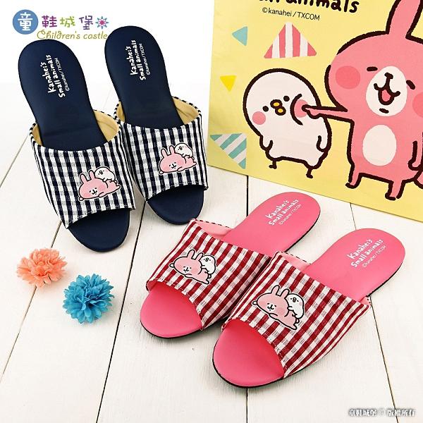 童鞋城堡-粉紅兔兔 居家室內靜音拖鞋 卡娜赫拉 KI0593-粉/藍 (共二色)