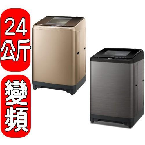 回函贈★HITACHI日立【SF240XBVSS】24公斤洗衣機(與SF240XBV同款)星燦銀 分12期0利率