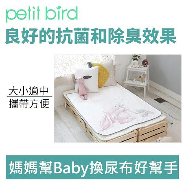韓國Petit Bird竹纖維嬰幼兒防水保潔床墊—粉紅兔 (100x130cm )