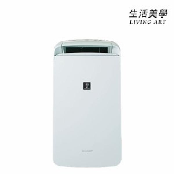 夏普 SHARP【CM-L100】除濕機 適用10坪 衣類乾燥 冷風模式 除臭 水箱2.5L 每日最大除濕量10L